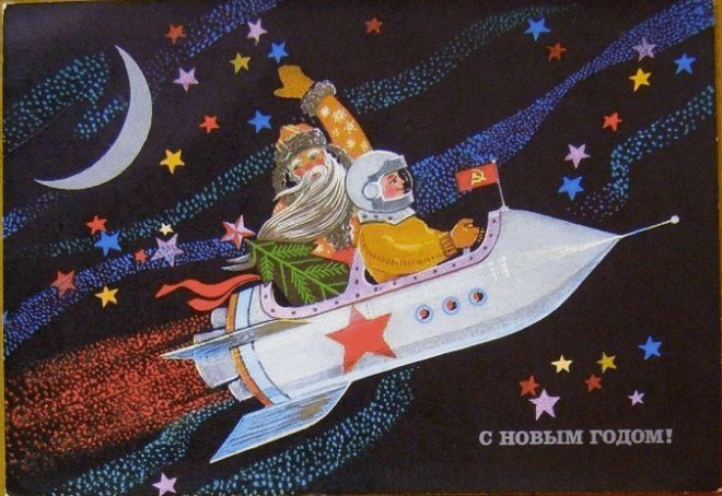santa space communist.png