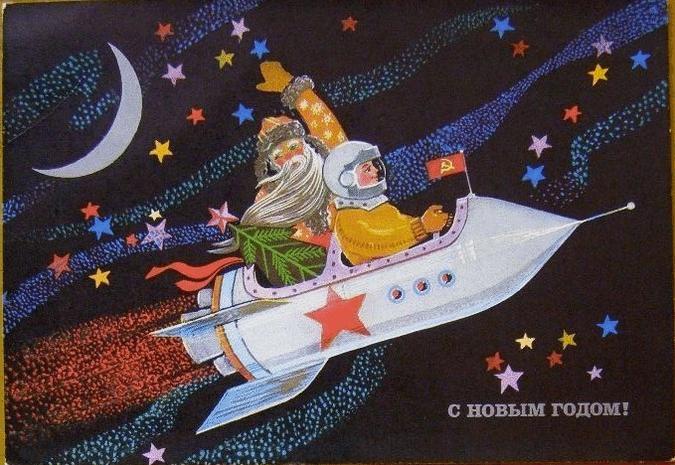 santa space communist.png