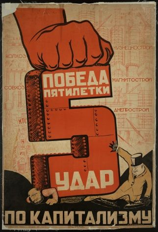 five year plan propaganda poster